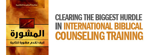 Clearing the Biggest Hurdle in International Biblical Counseling Training